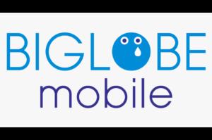 【徹底解説】BIGLOBEモバイルのメリット・デメリット!どんな人におすすめ?