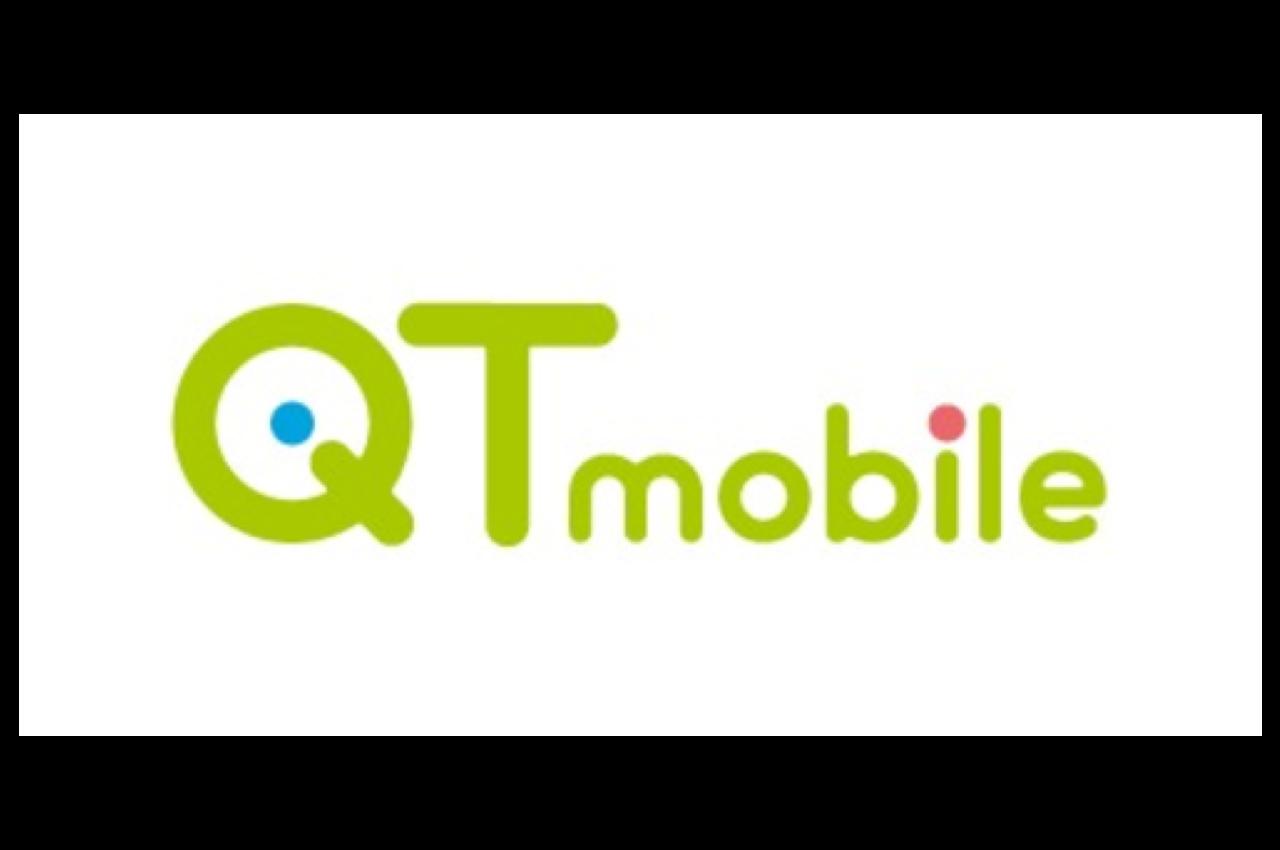 【徹底解説】QTモバイルのメリット・デメリット!どんな人におすすめ?