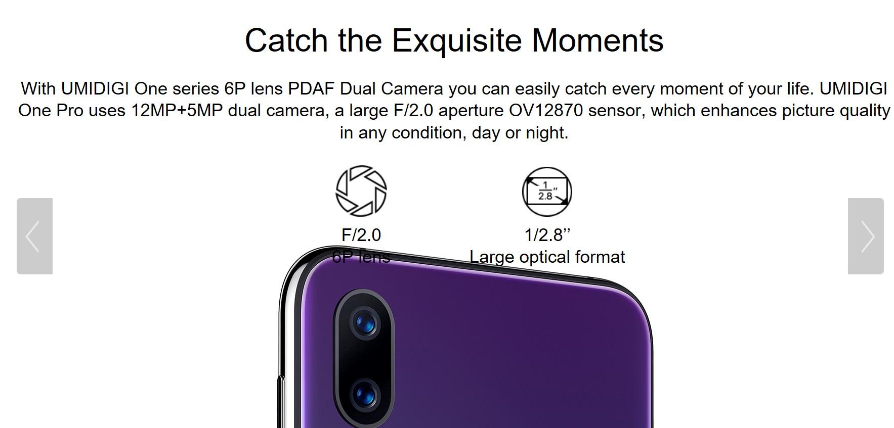 UMIDIGI One Proのカメラ