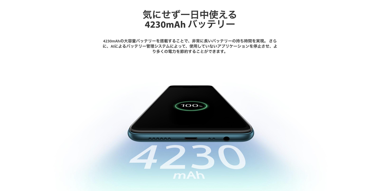 OPPO AX7 battery