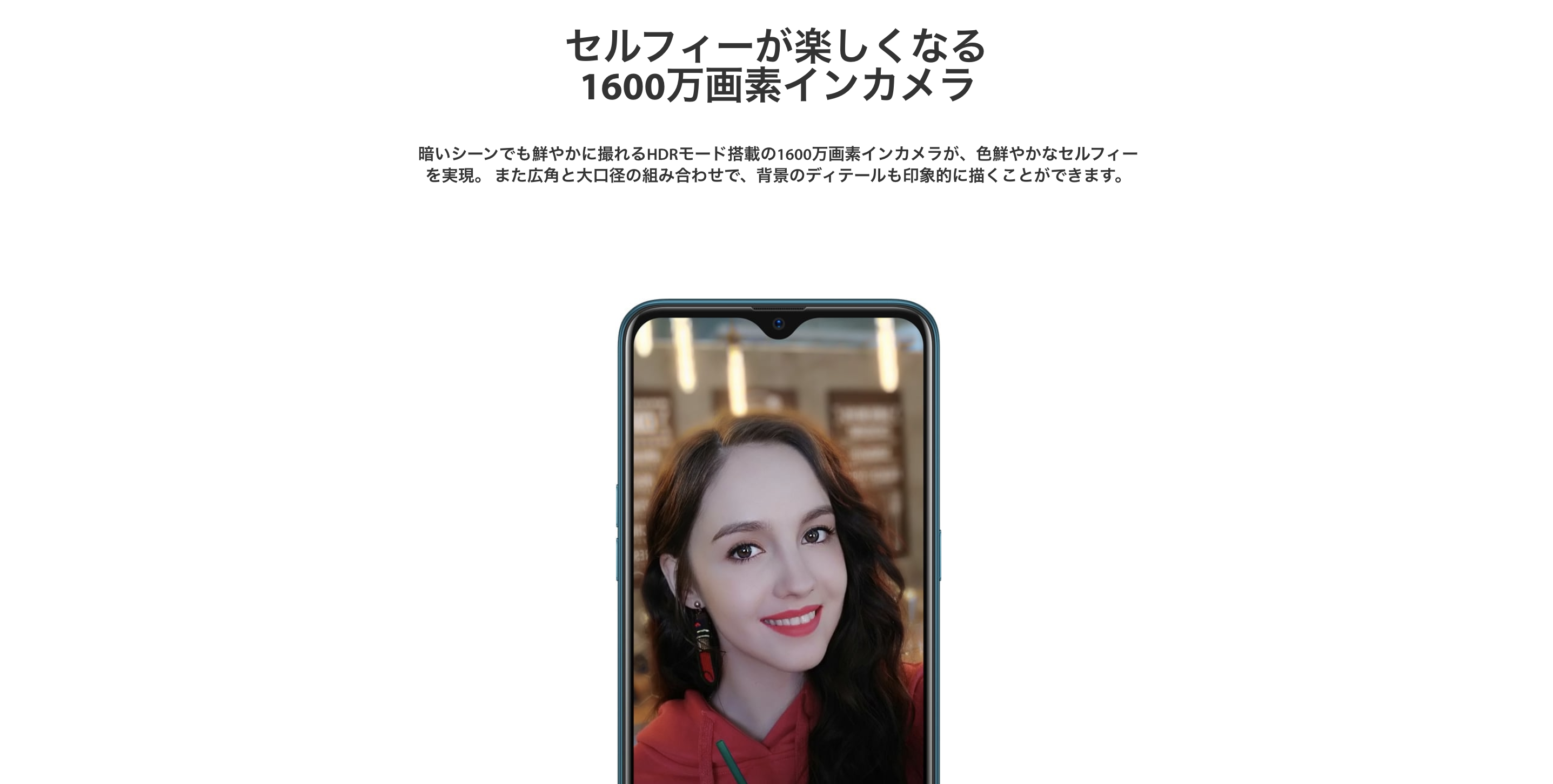 OPPO AX7 front camera