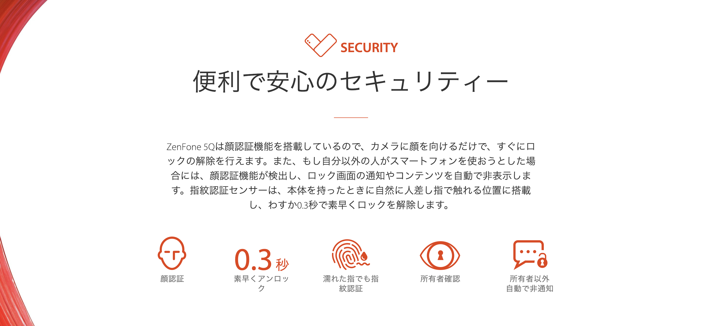 zenfone 5q authentication