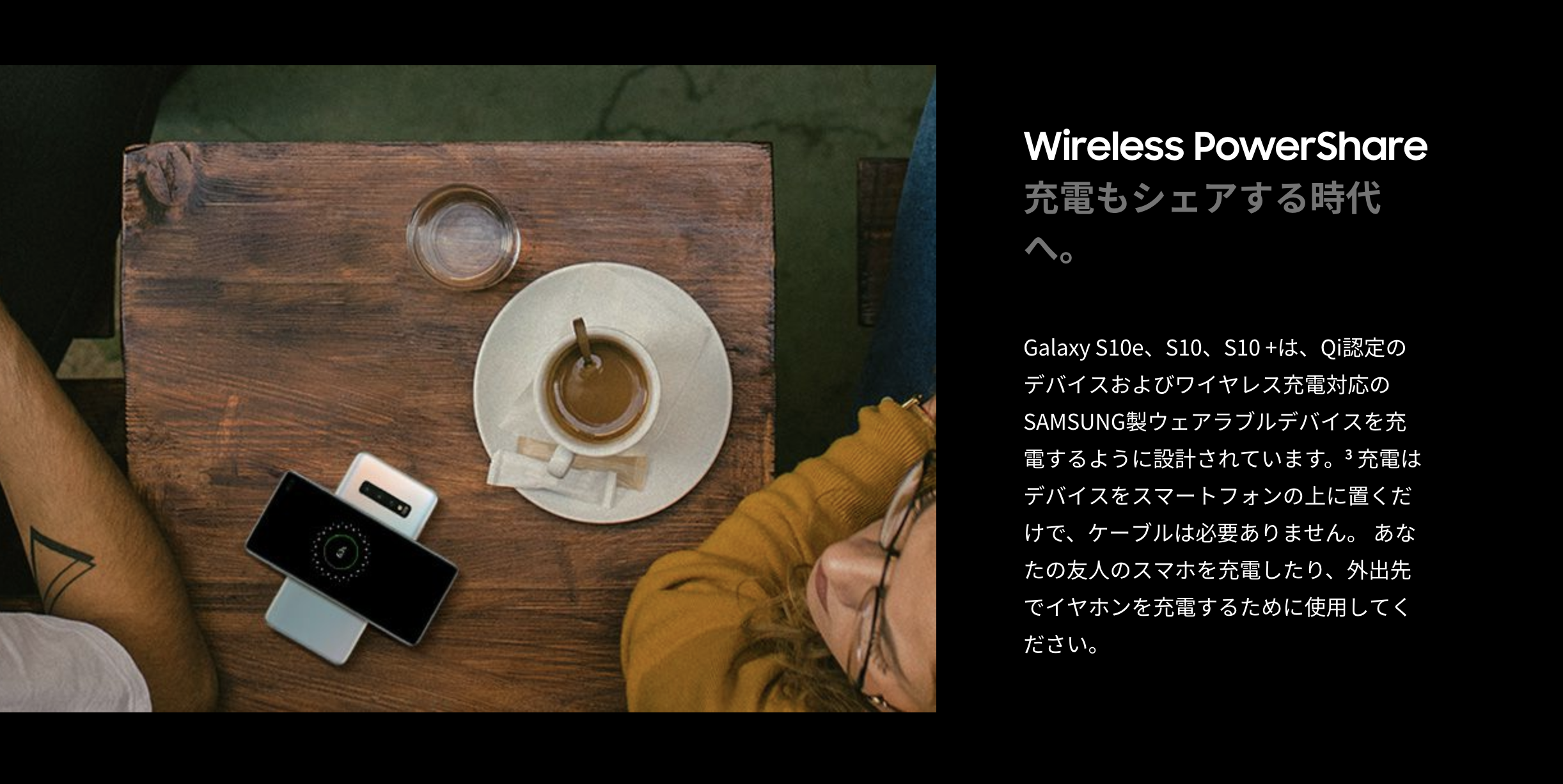 Wireless Power Share image