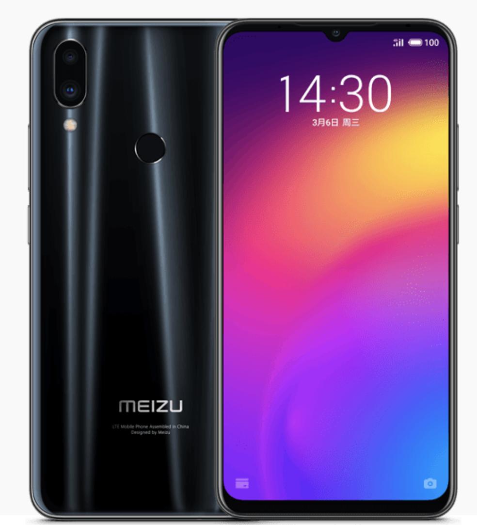 MEIZU Note 9のデザイン