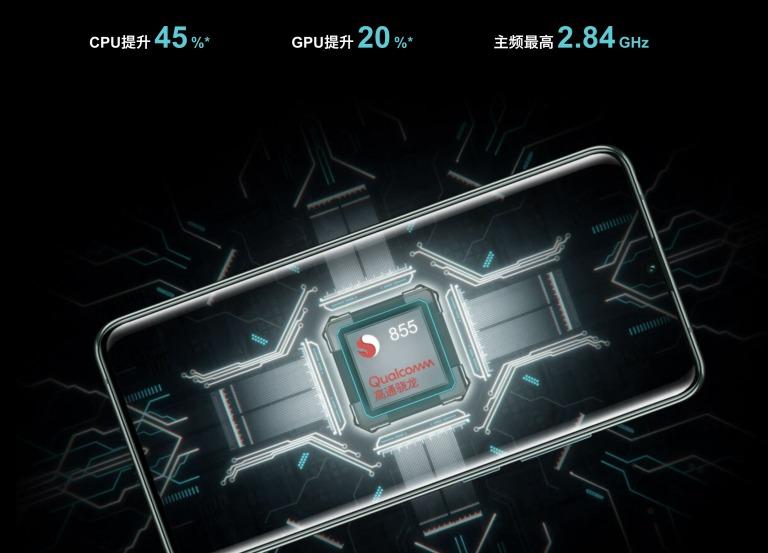 Lenovo Z6 Proのプロセッサー