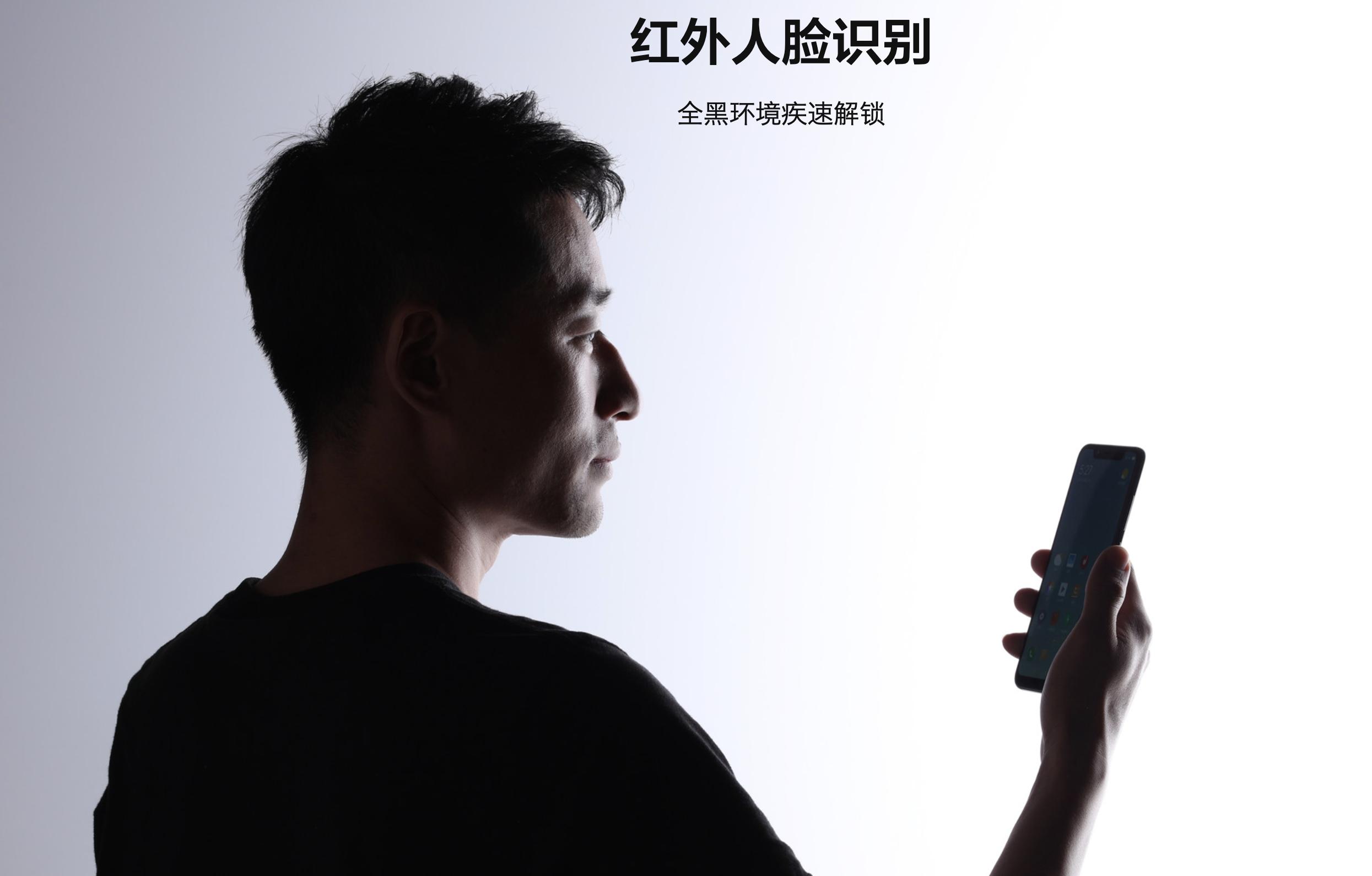 Xiaomi Mi 8の生体認証