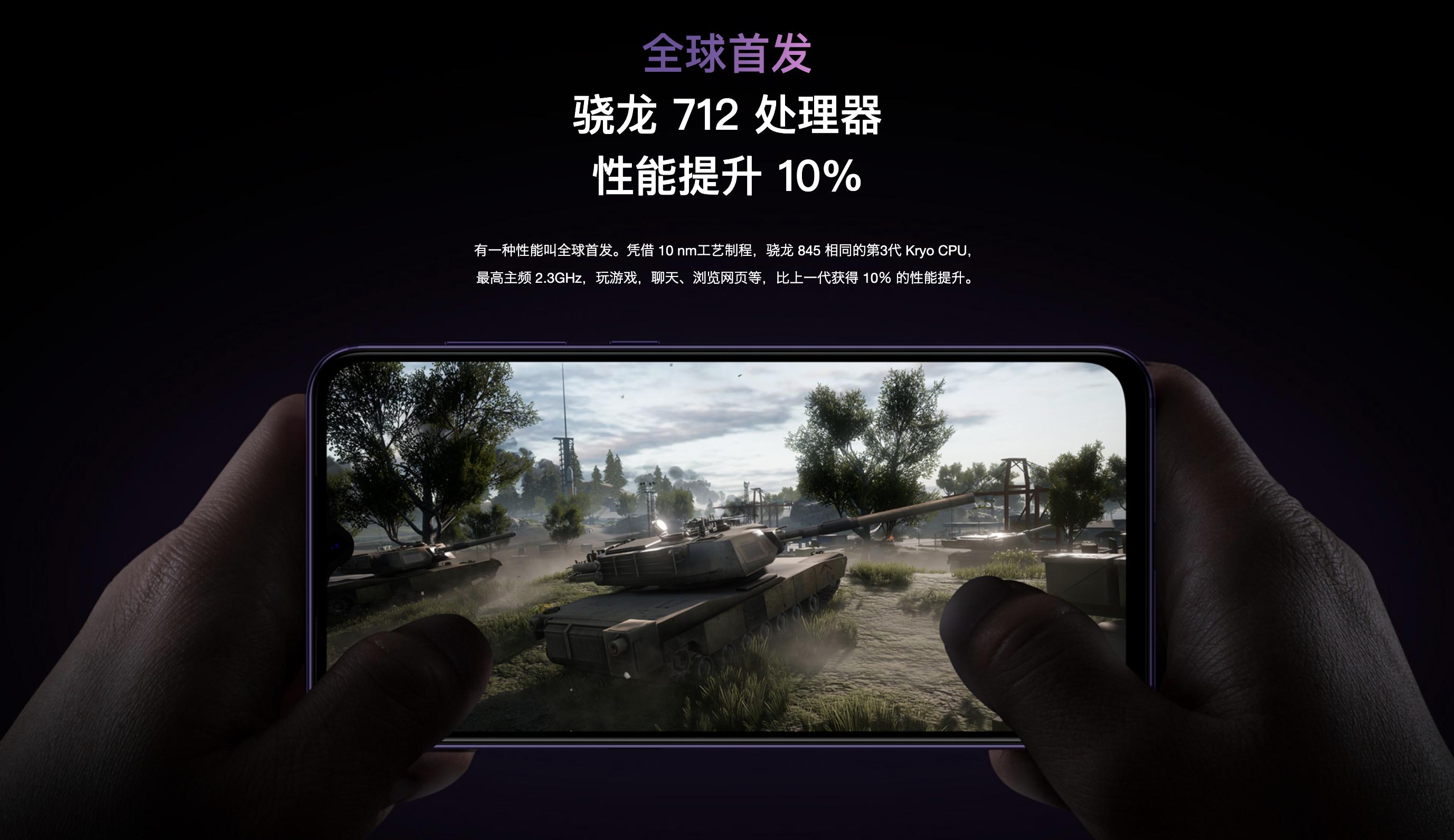 Xiaomi Mi 9 SEのスペック