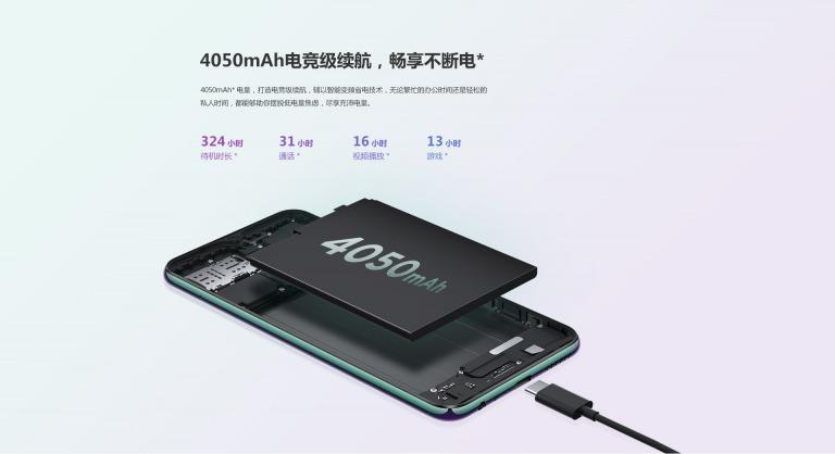 Lenovo Z6 Youthのバッテリー