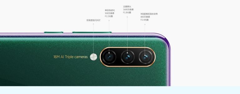 Lenovo Z6 Youthカメラ