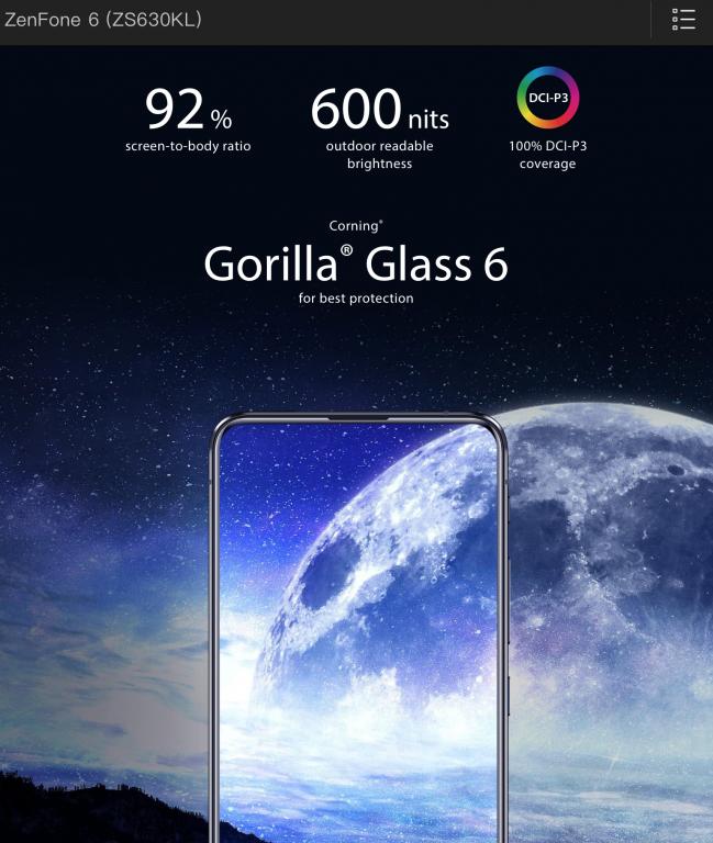 ZenFone6のディスプレイ