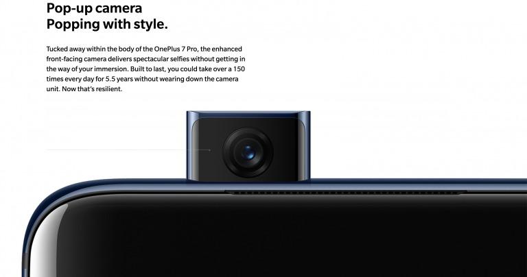 OnePlus 7 Proのインカメラ