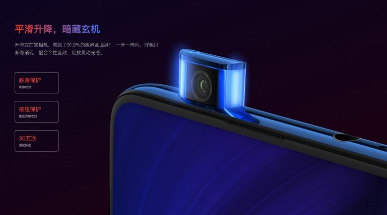 Redmi K20 Proのポップアップ式カメラ