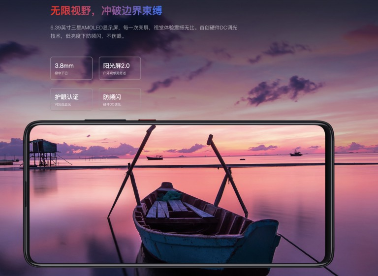 Redmi K20 Proのディスプレイ