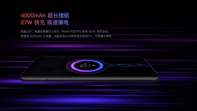 Redmi K20 Proのバッテリー