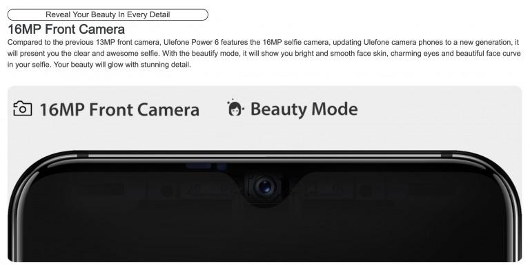Ulefone Power 6のインカメラ