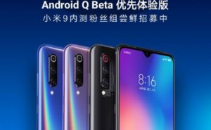 Xiaomi Android Qのベータ版配信