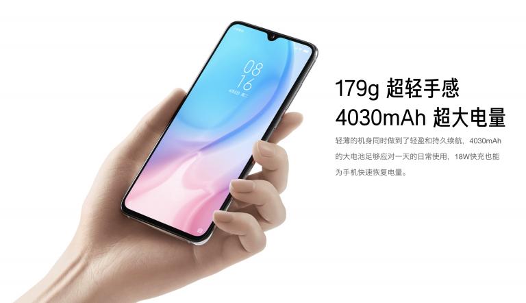 Xiaomi Mi 9 CCのバッテリー