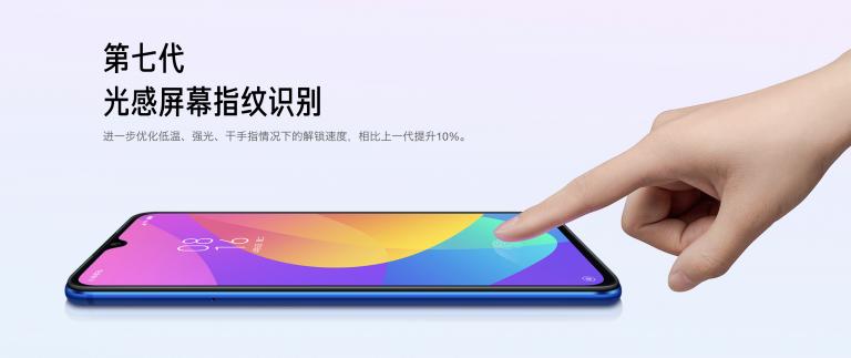 Xiaomi Mi 9 CCのディスプレイ指紋認証