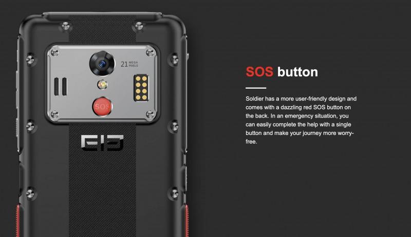 Elephone Soldierの物理SOSボタン