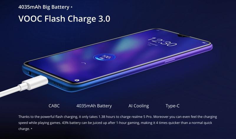 Realme 5 Proのバッテリー