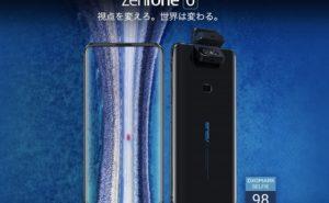 ZenFone 6 日本モデル