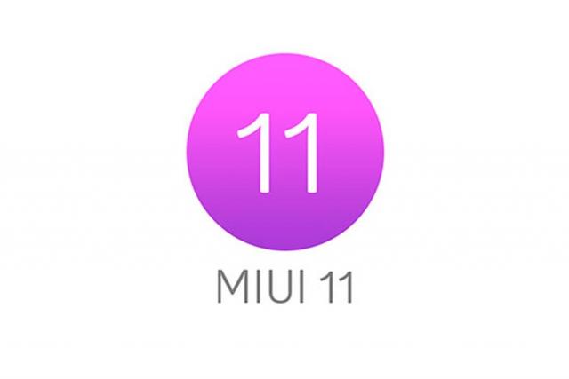 MIUI11の紹介