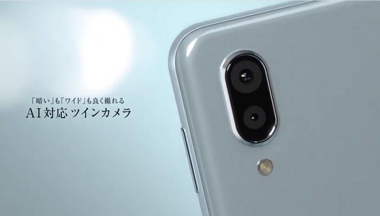 AQUOS sense3 plusのAI対応ツインカメラ