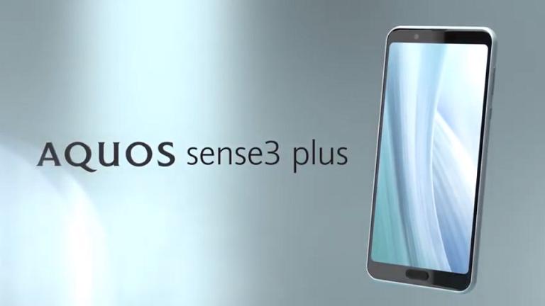 AQUOS sense3 plusのデザイン