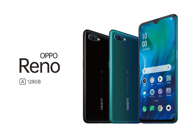 「OPPO Reno A 128GB」