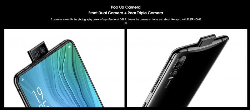 Elephone U2のインカメラ