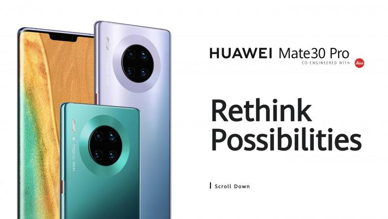 HUAWEI Mate 30 Proの本体