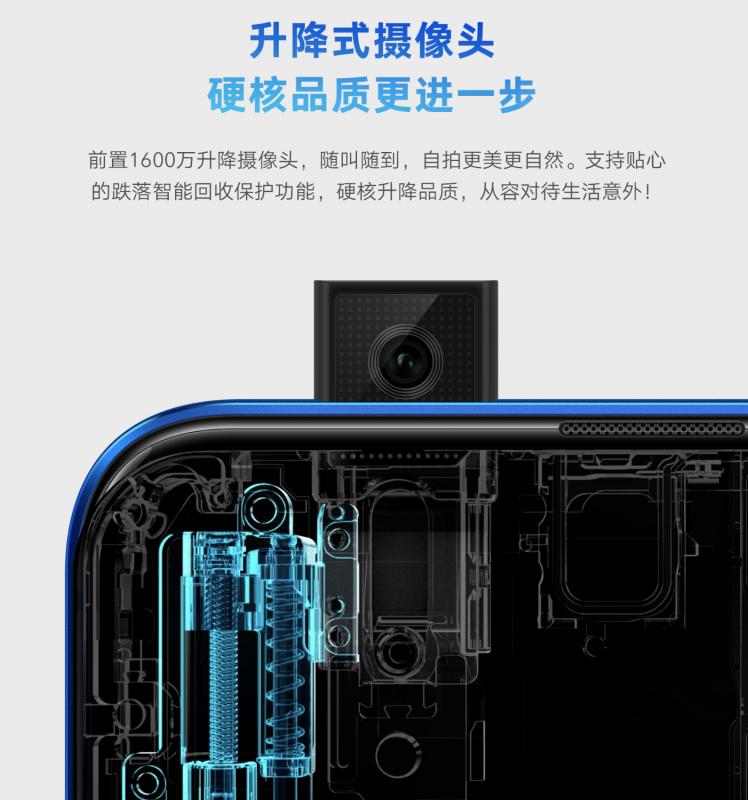 Honor 9X/9X Proのインカメラ