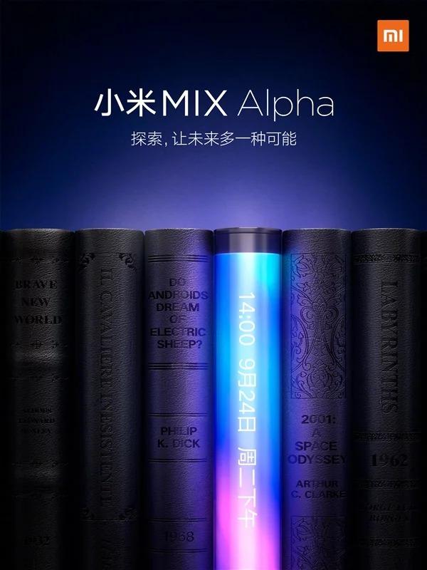 Mi MIX Alpha レンタリング