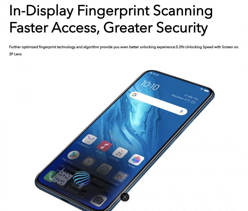 vivo V17 Proのディスプレイ指紋認証