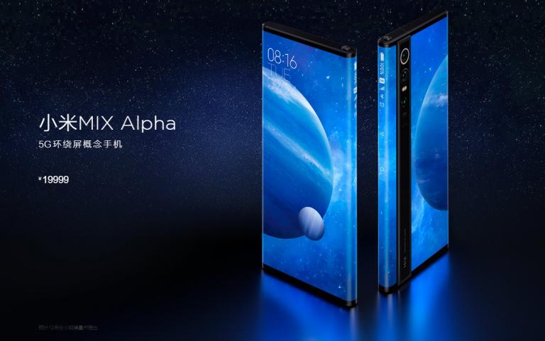 Xiaomi Mi MIX Alphaのデザイン