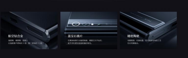 Xiaomi Mi MIX Alphaのボディ構成