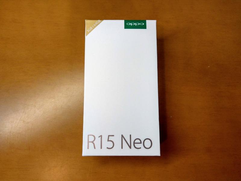 R15Neoの箱の外観