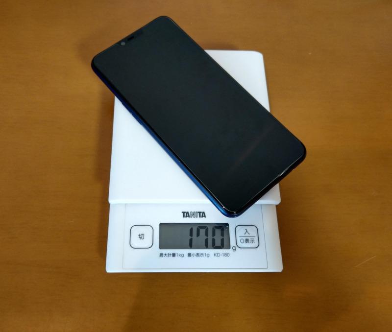 R15Neoの重量
