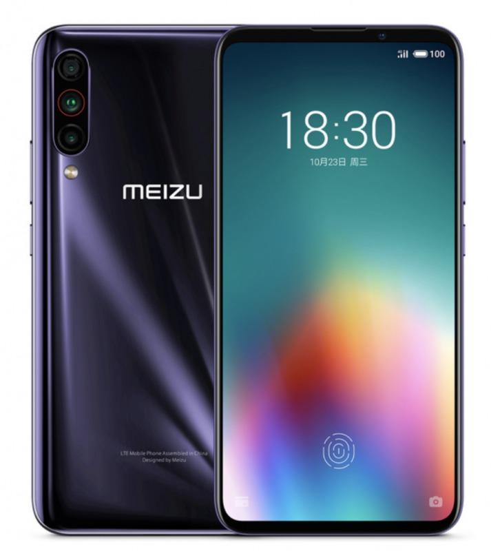MEIZU 16Tのデザイン