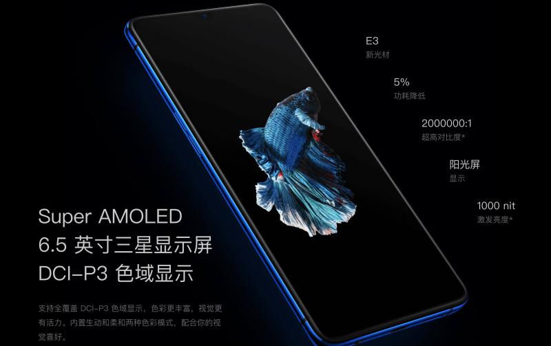 Realme X2 Proのディスプレイ