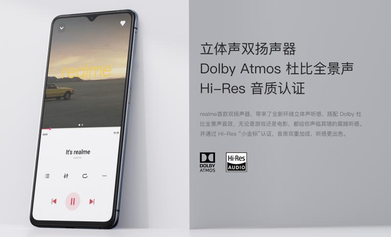 Realme X2 Proのスピーカー