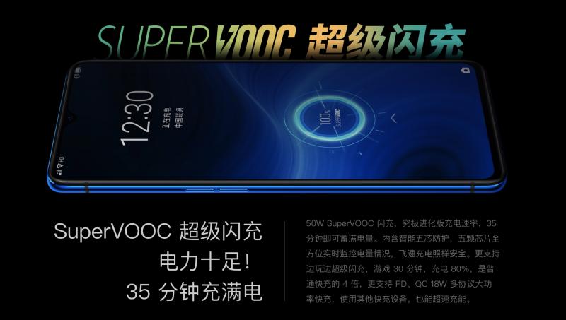 Realme X2 Proのバッテリー