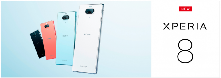 SONY、Xperia 8を発表、ワイモバイルから発売予定!その詳細は?