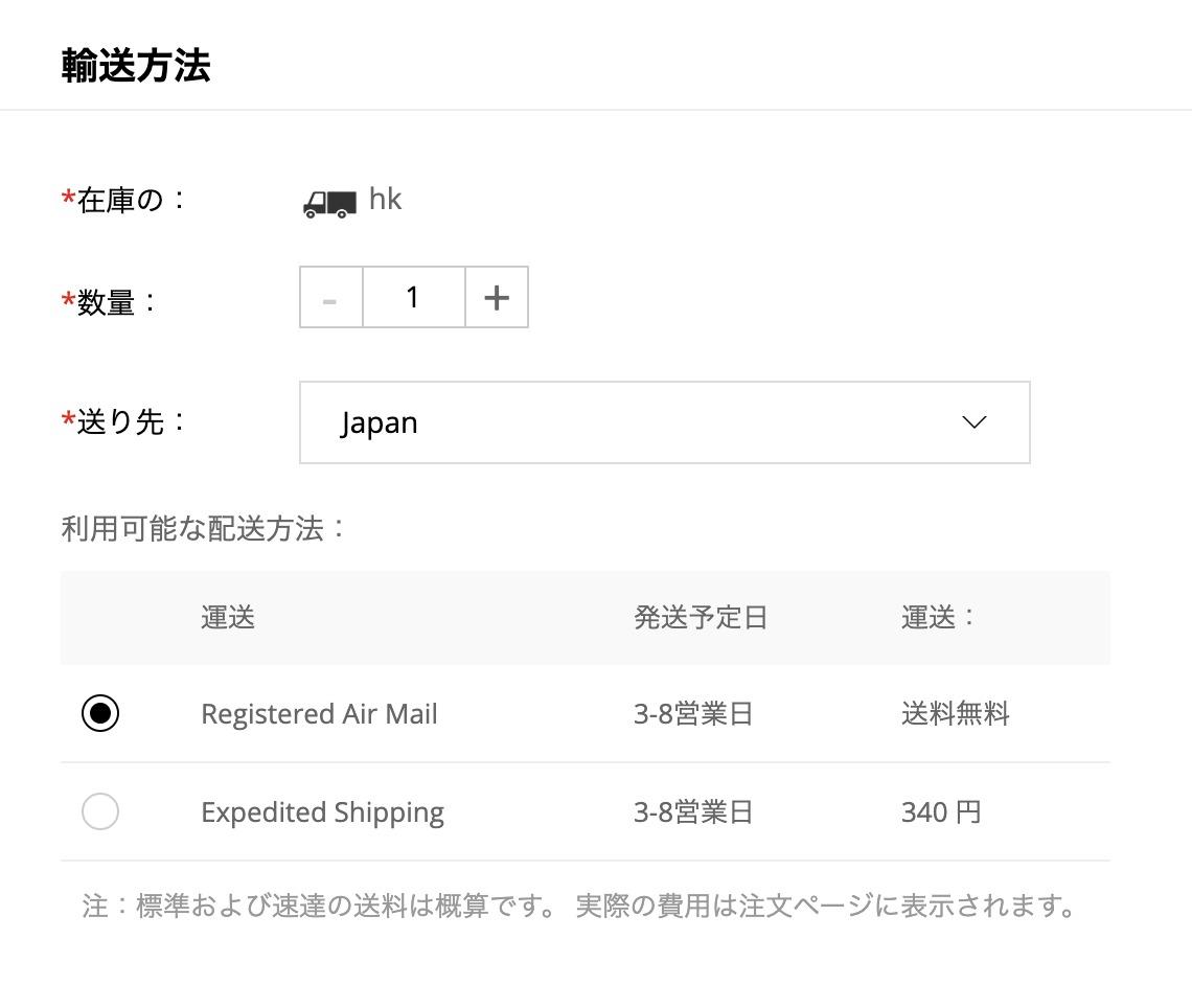 Mi Note 10 Gearbest セール
