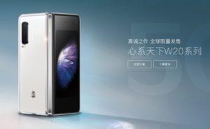 Samsung W20 5G
