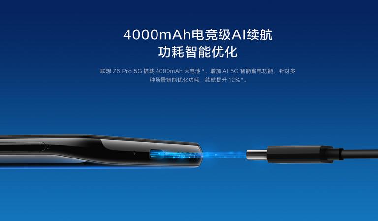 急速充電対応の4000mAhバッテリー