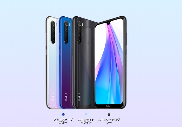 Redmi Note 8T のデザイン