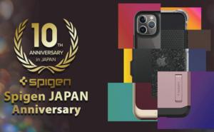 Spigen 10周年記念セール