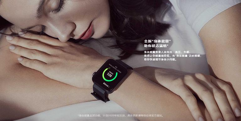 Mi Watchは手首につけるスマートフォン