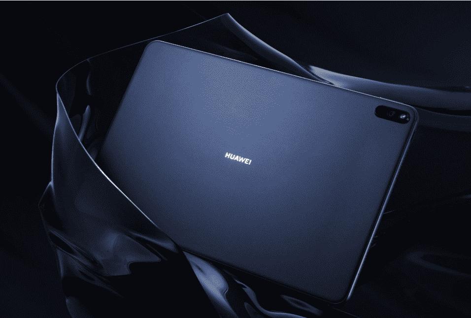 MatePad Proのデザイン(ブルー)